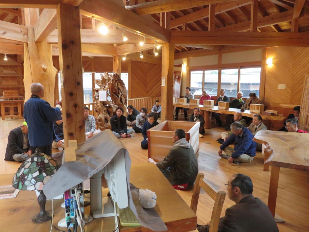 「鬼怒川流域森林・林業活性化センター」研修について