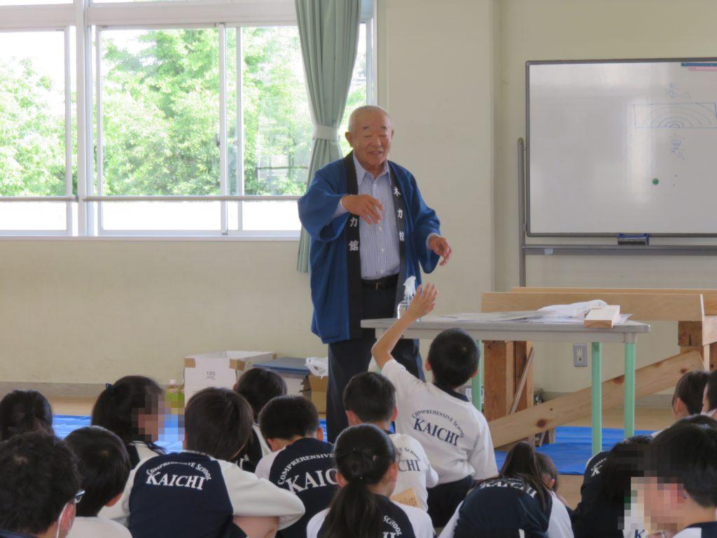 開智小学校での「出張授業」「木力館見学」について